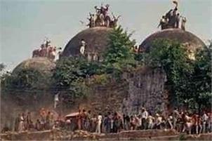 Babri Masjid, Ram temple, Ayodhya dispute, Supreme Court, Muslims