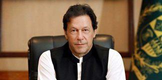 Imran Khan - The Federal
