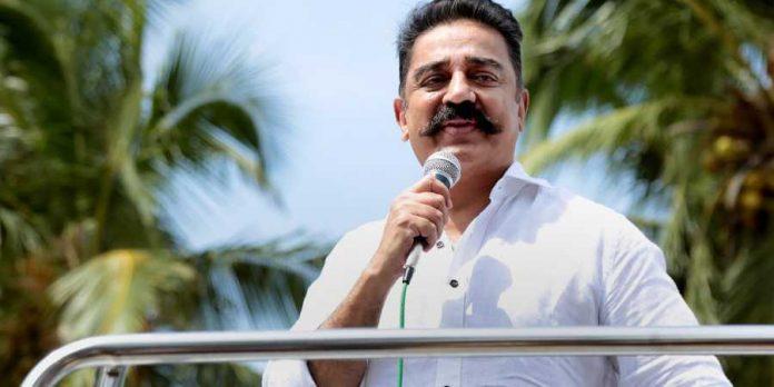 Kamal Haasan, MNM, AMMK, NTK, AIADMK, DMK, Tamil Nadu, Elections, Lok Sabha elections