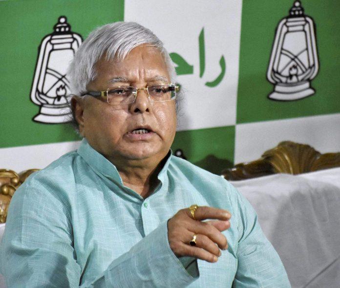 Rashtriya Janata Dal, Bihar, Jharkhand, Lok Sabha election, Lalu Prasad Yadav, Food, Fast