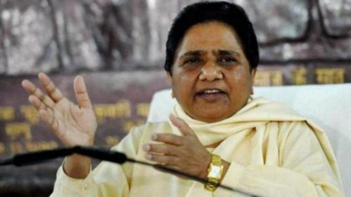 BSP, Mayawati, brother, Anand Kumar, The Federal, English News website