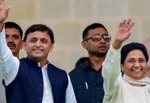 Mayawati-Akhilesh - The Federal