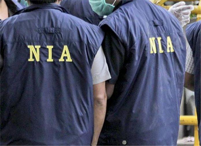 NIA, The Federal, English news website