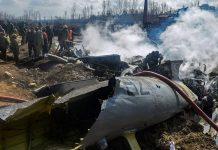 IAF, Airstrike, Budgam, Chopper, Helicopter, Death