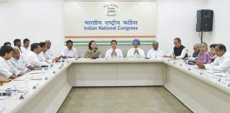 CWC meeting in Delhi