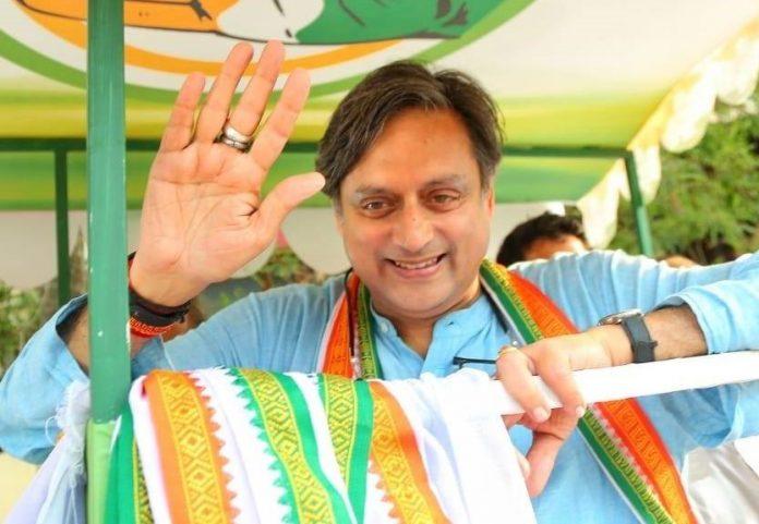 Shashi Tharoor, Rahul Gandhi, Narendra Modi, Congress, Party president, the federal