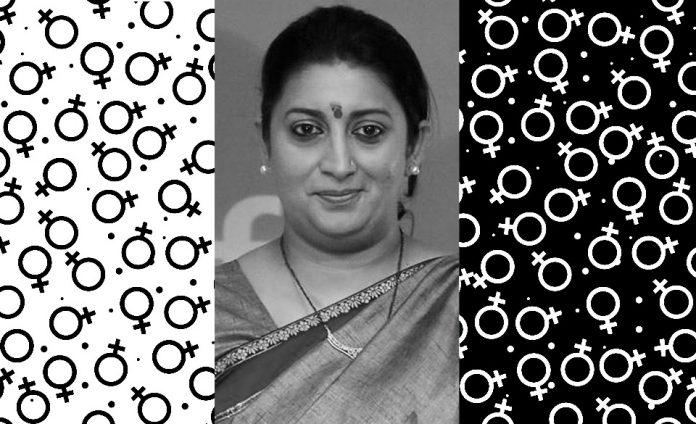 Smriti Irani, Amethi, MP, Textile, Women and Child Development, Union cabinet minister, Feminism, The federal, English news website