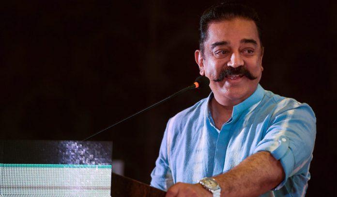 Kamal-Haasan-MNM-Tamil-Nadu