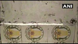 Toilet tiles - The Federal
