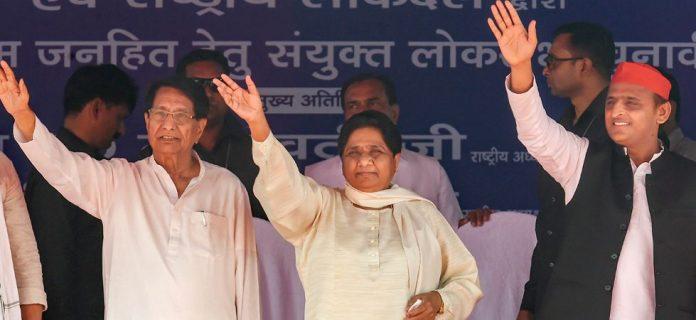 Mahagathbandhan - The Federal