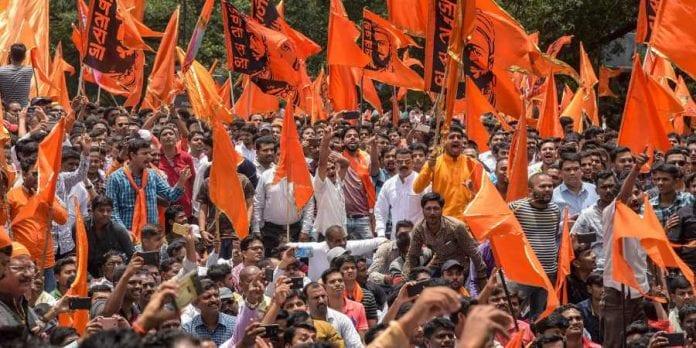 Maratha Kranti Morcha - The Federal