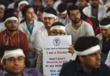 Indian Medical Association, Supreme Court, The Federal