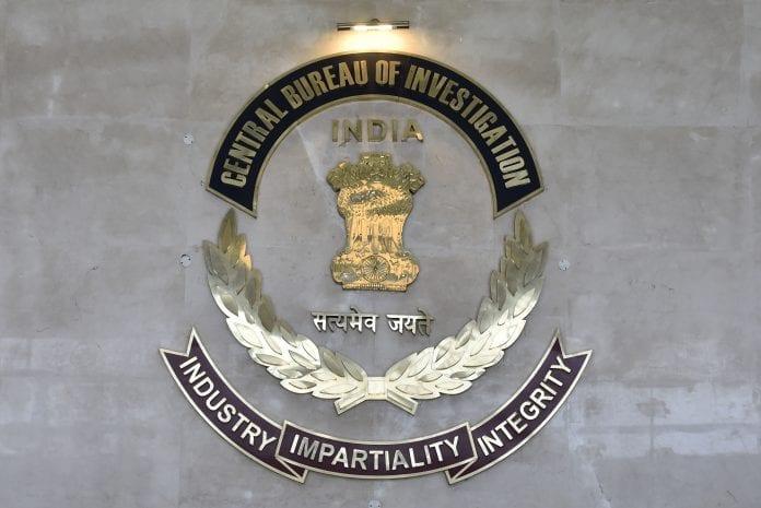 West Bengal, CBI, ponzi scam, The Federal, English news website