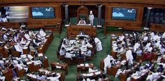 Rajya Sabha, Congress, NEET, BSNL, MTNL, The Federal, English news website