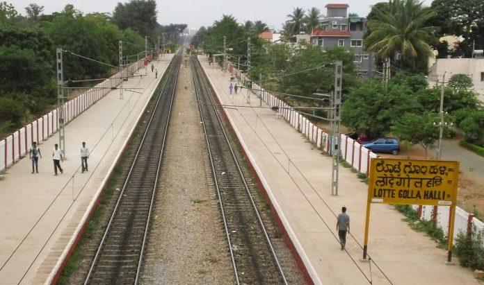 Suburban rail - The Federal