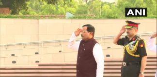 Shripad Yesso Naik - The Federal