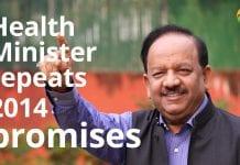 Bihar, Encephalitis, The Federal, English news website