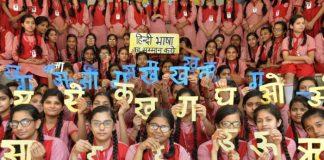 Hindi - The Federal