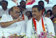 Ashok Chavan and Sharad Pawar - The Federal