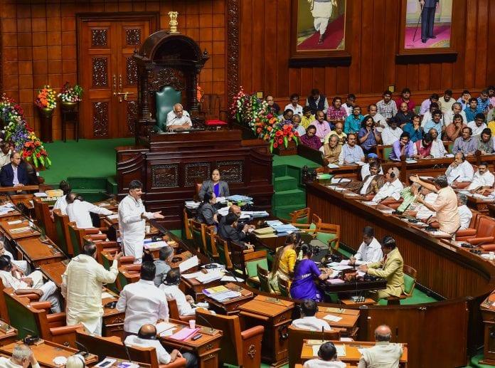Karnataka Trust vote assembly DK Shivakumar - The Federal