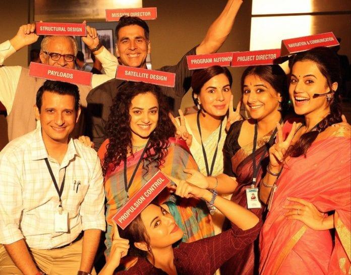 ISRO, Akshay Kumar, Mission Mangal, Movie, Chandrayaan 2, Space Mission, Vidya Balan, english news website, The Federal