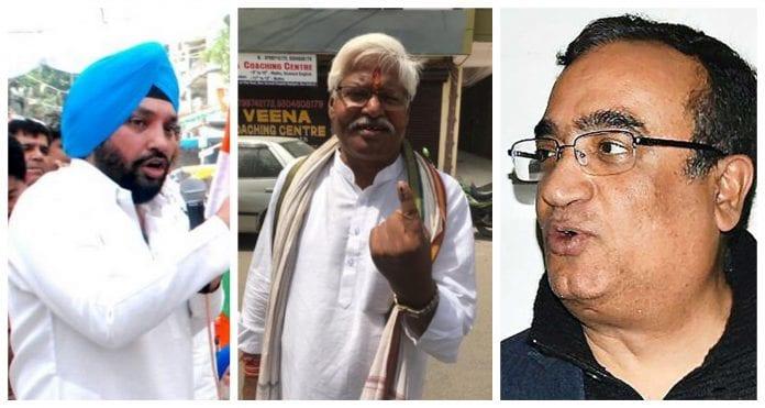 Delhi, Congress, Pradesh Congress Committee, The Federal English news website, Sheila Dikshit, Ajay Maken, Mahabal Mishra