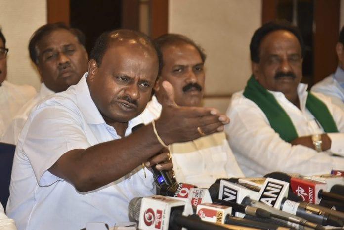 Karnataka, The Federal, English news website