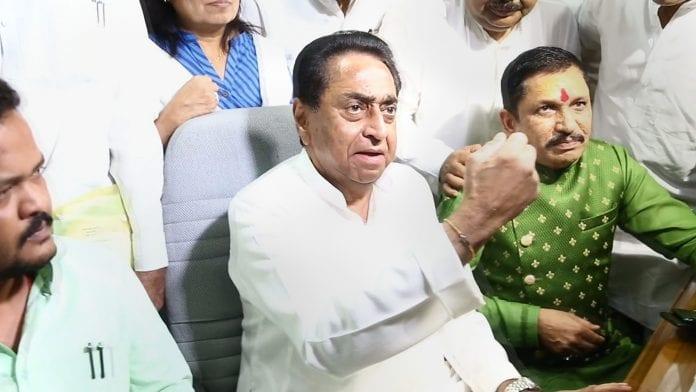 Kamal Nath BJP Congress Madhya Pradesh - The Federal