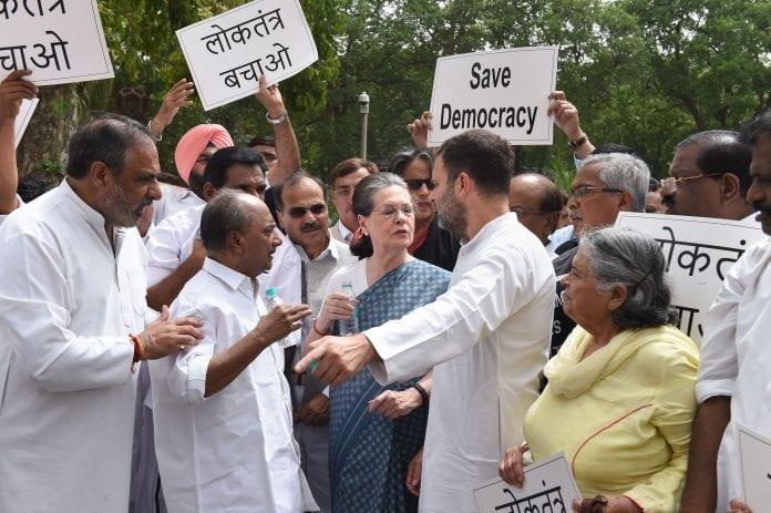 Goa, Congress, The Federal, English news website