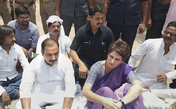 Congress, dharna, Priyanka, The Federal, English news website