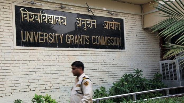 UGC - The Federal