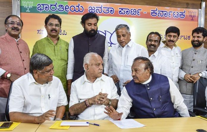 Karnataka, BJP, Yeddyurappa - The Federal