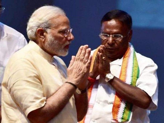 Modi Narayanasamy Puducherry Centre - The Federal