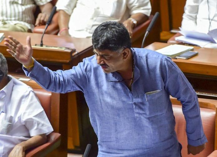 DK Shivakumar, Basanagouda Patil Yatnal, Congress, BJP, defamation suit, The Federal, English news website