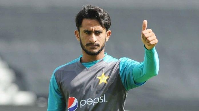 Hasan Ali, Pakistan Cricketer, Samia Arzoo, Dubai, India, Pakistan, Urdu Express newspaper, english news website, The Federal