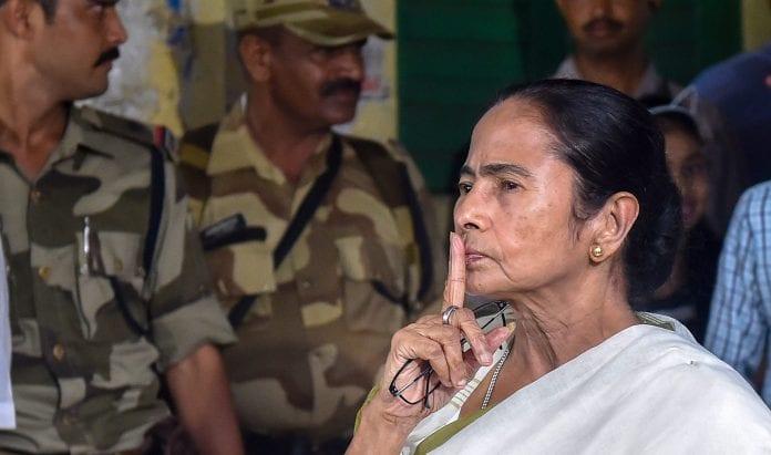 Suvendu Adhikari, Congress, Trinamool Congress, TMC, Mamata Banerjee