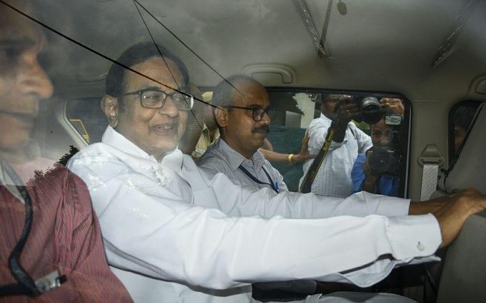 Chidambaram, Chidambaram arrest, Chidambaram Tweet,
