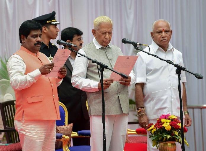 Karnataka government formation