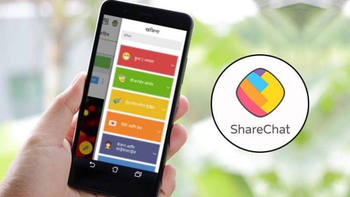 ShareChat, Twitter, Series-D, funding, Ankush Sachdeva, The Federal, English news website