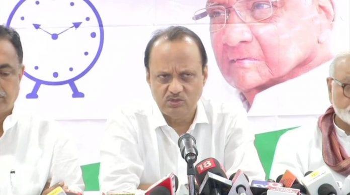 Ajit Pawar Sharad Pawar NCP MSC Bank