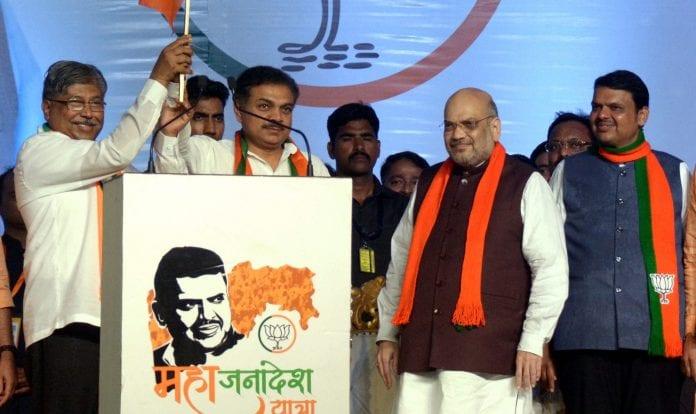Amit Shah Maharashtra