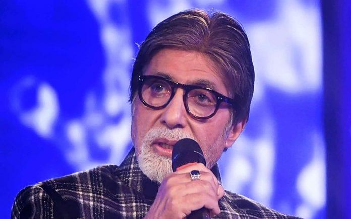 Amitabh Bachchan, Dadasaheb Phalke Award