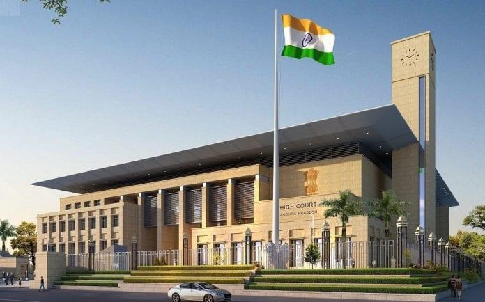 Andhra Pradesh High Court, Jagan Mohan Reddy