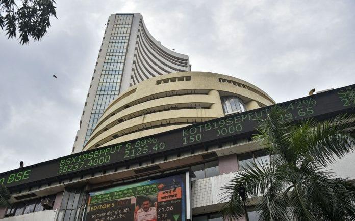 BSE. BSE Sensex, NSE, Stock Market, Nifty, Sensex