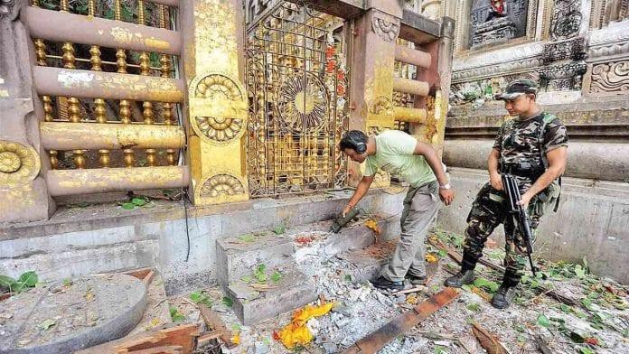 Bodh Gaya blast Mahabodhi