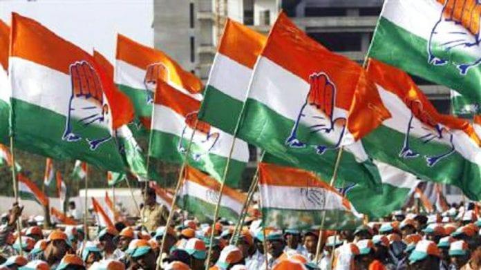 Telangana, Congress, A Revanth Reddy, PCC