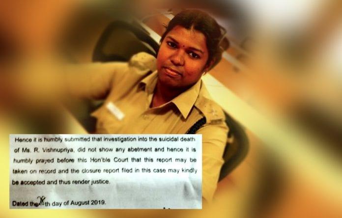 Vishnupriya, suicide case, Dalit killing, Tiruchengode DSP, CBI