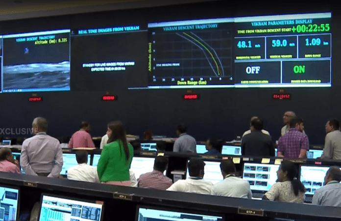 Vikram lander soft landing, Chandrayaan-2, disappeared, lost signal, ISRO, Moon
