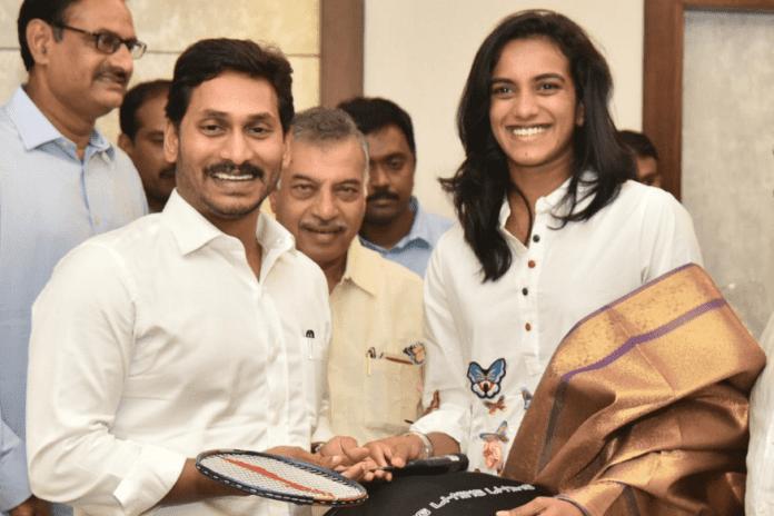 Andhra Pradesh, Chief Minister, YS JaganMohan Reddy, PV Sindhu, Badminton Academy, World Champion