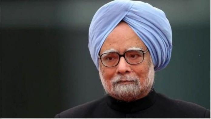 revive economy, Manmohan Singh, economic slowdown, slump